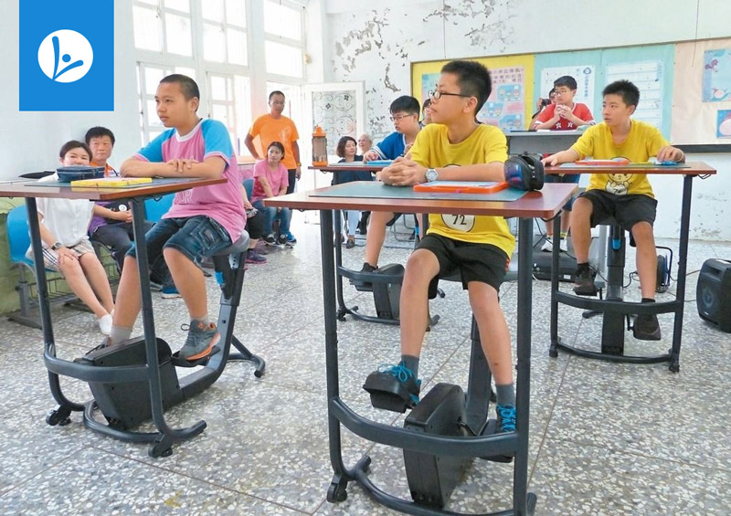 pedal desk for students